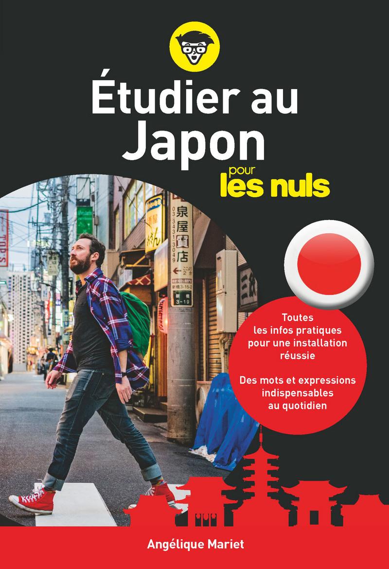 Etudier au Japon pour les nuls   Pour les nuls
