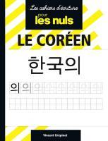 Cahier d'écriture - Le coréen pour les Nuls