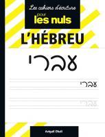Cahier d'écriture - L'hébreu pour les Nuls