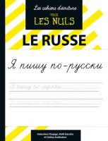 Les Cahiers d'écriture pour les Nuls : Le russe