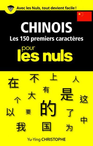 Chinois - Les 150 premiers caractères pour les Nuls