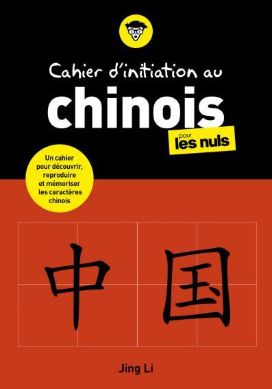 Cahier d'initiation au chinois pour les Nuls