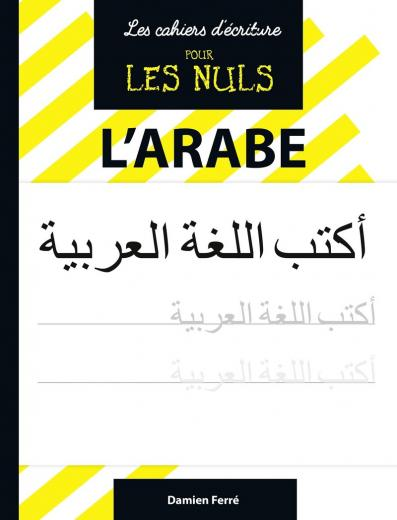 Les Cahiers d'écriture pour les Nuls : L'arabe